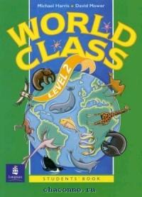 World Class Level 2 Sbk